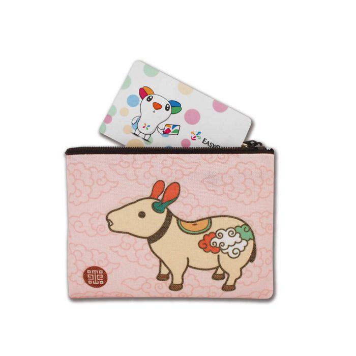 (複製)故宮精品|萌-羊首零錢包