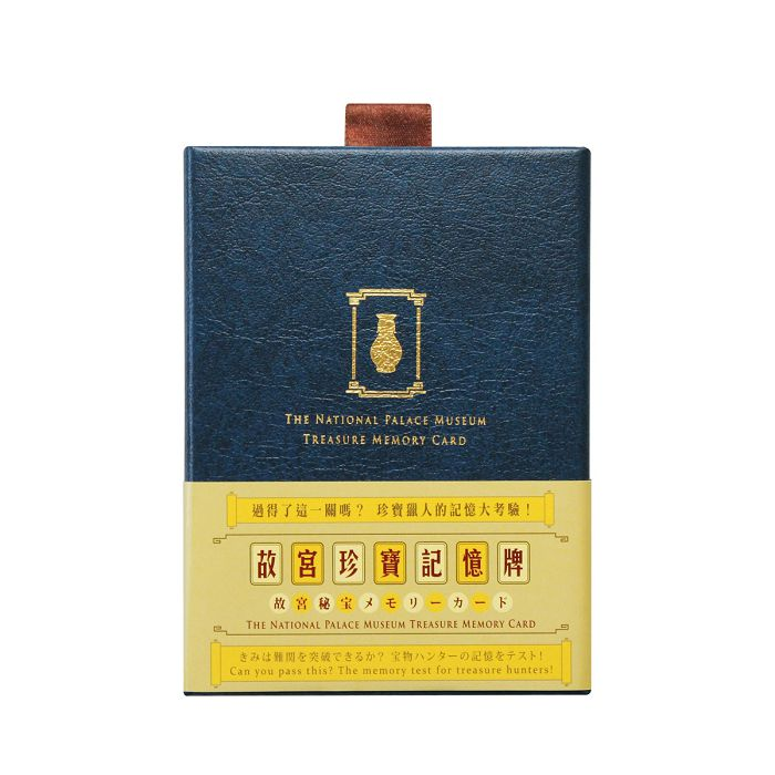 (複製)故宮精品 石竹桌巾布