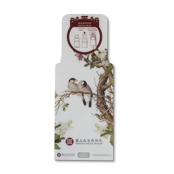 (複製)故宮精品|海棠玉蘭手機充電掛架