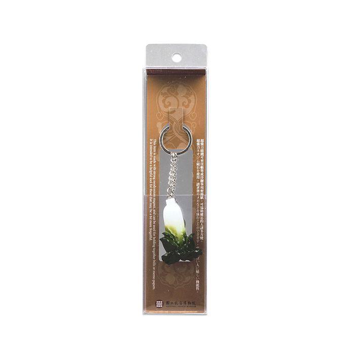 (複製)故宮精品|翠玉白菜福祿磁貼吊飾