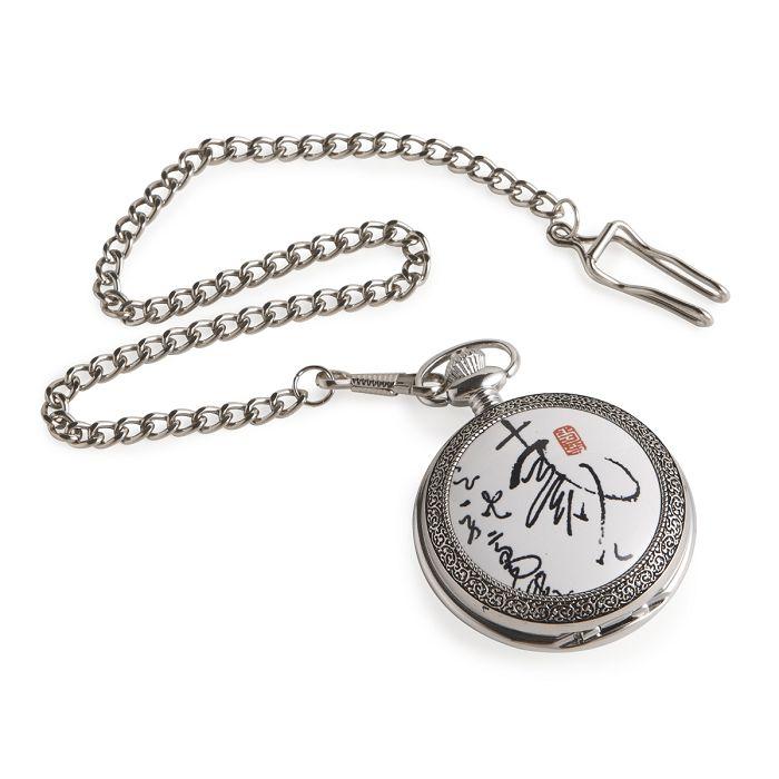 (複製)故宮精品|蓮花溫碗牡丹掛錶包飾