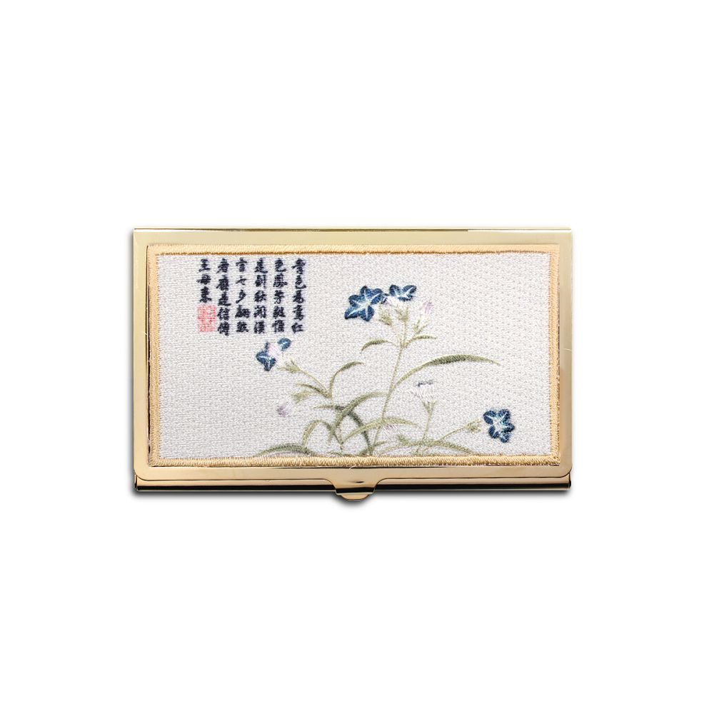 故宮精品|經典刺繡名片盒藍雀花