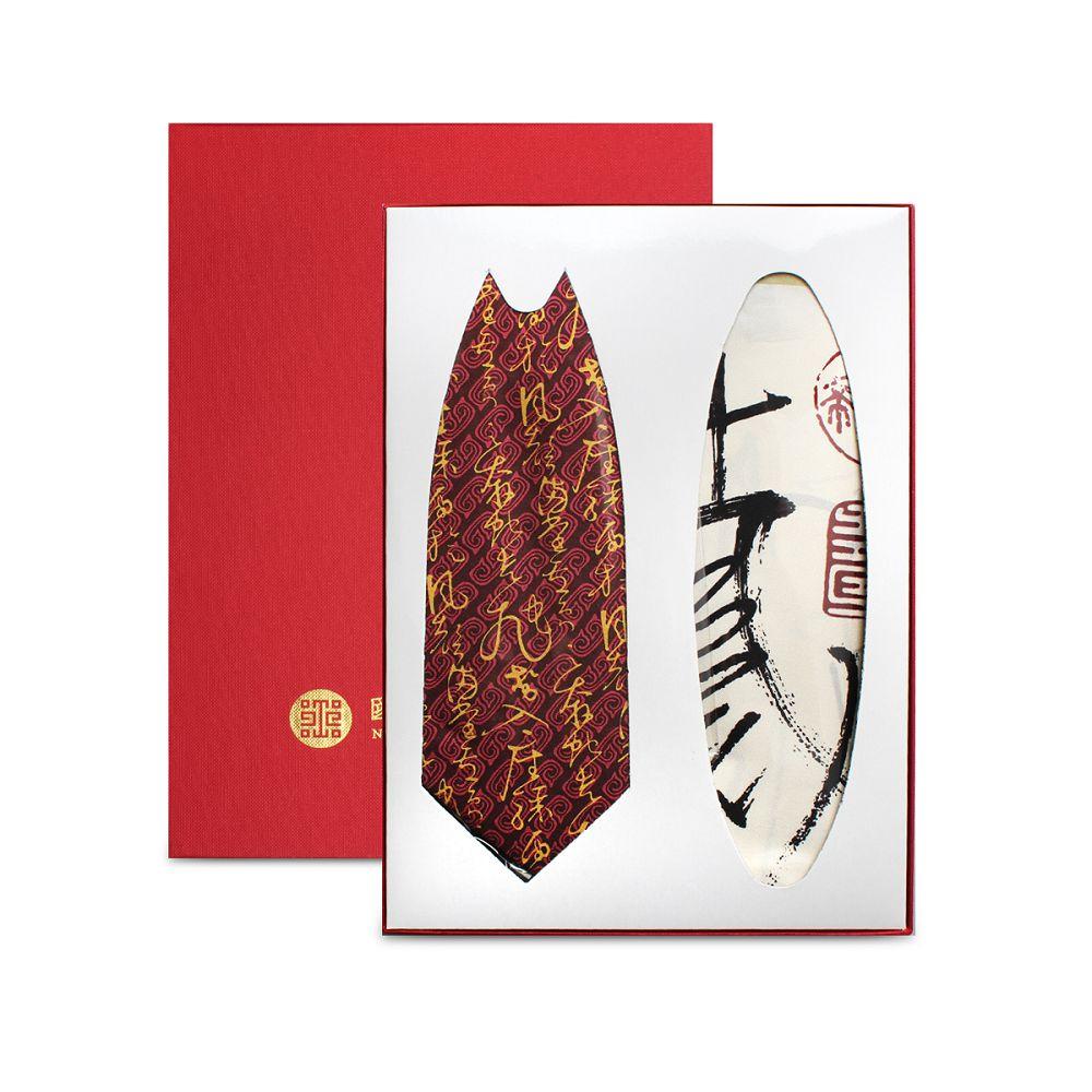 故宮精品|自敘帖 紅領帶米白絲巾禮盒