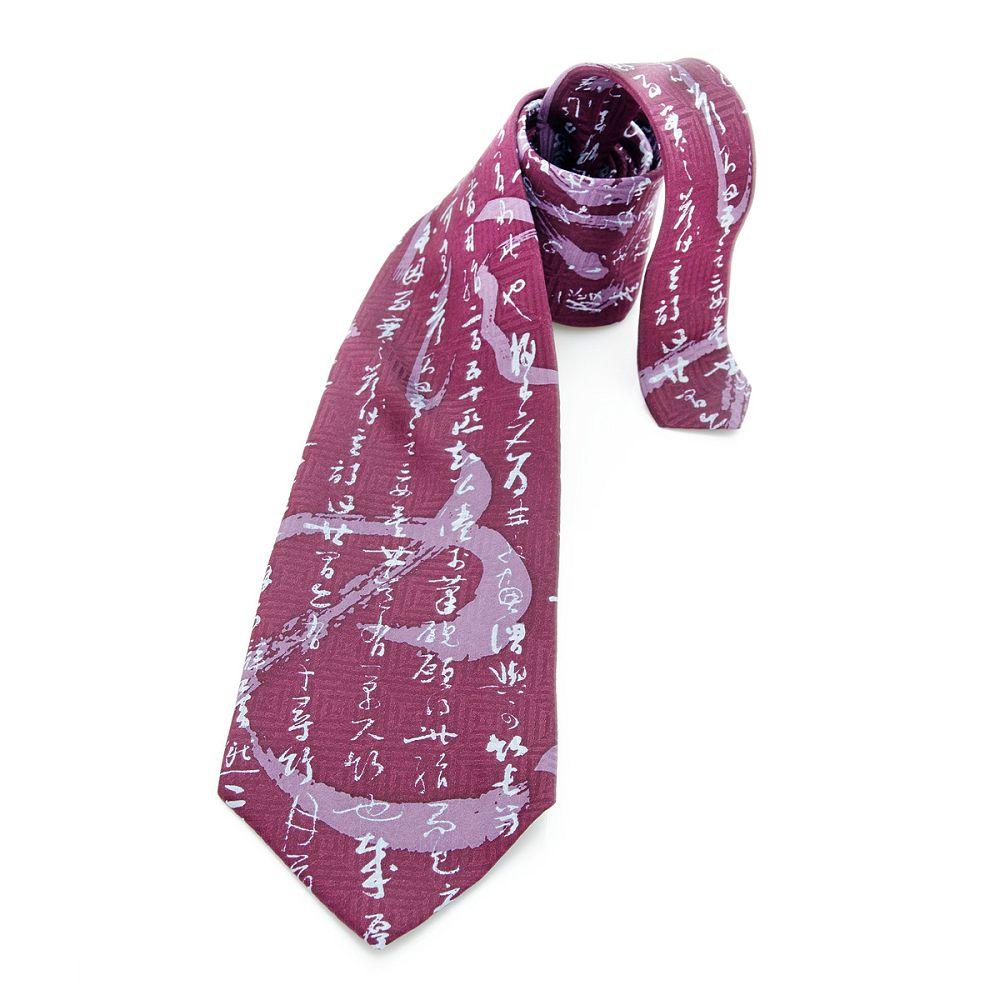 故宮精品|吳鎮 書法領帶 (紅)