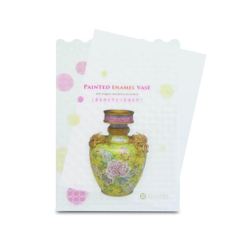 故宮精品|點飾成睛-L夾-蟠龍瓶