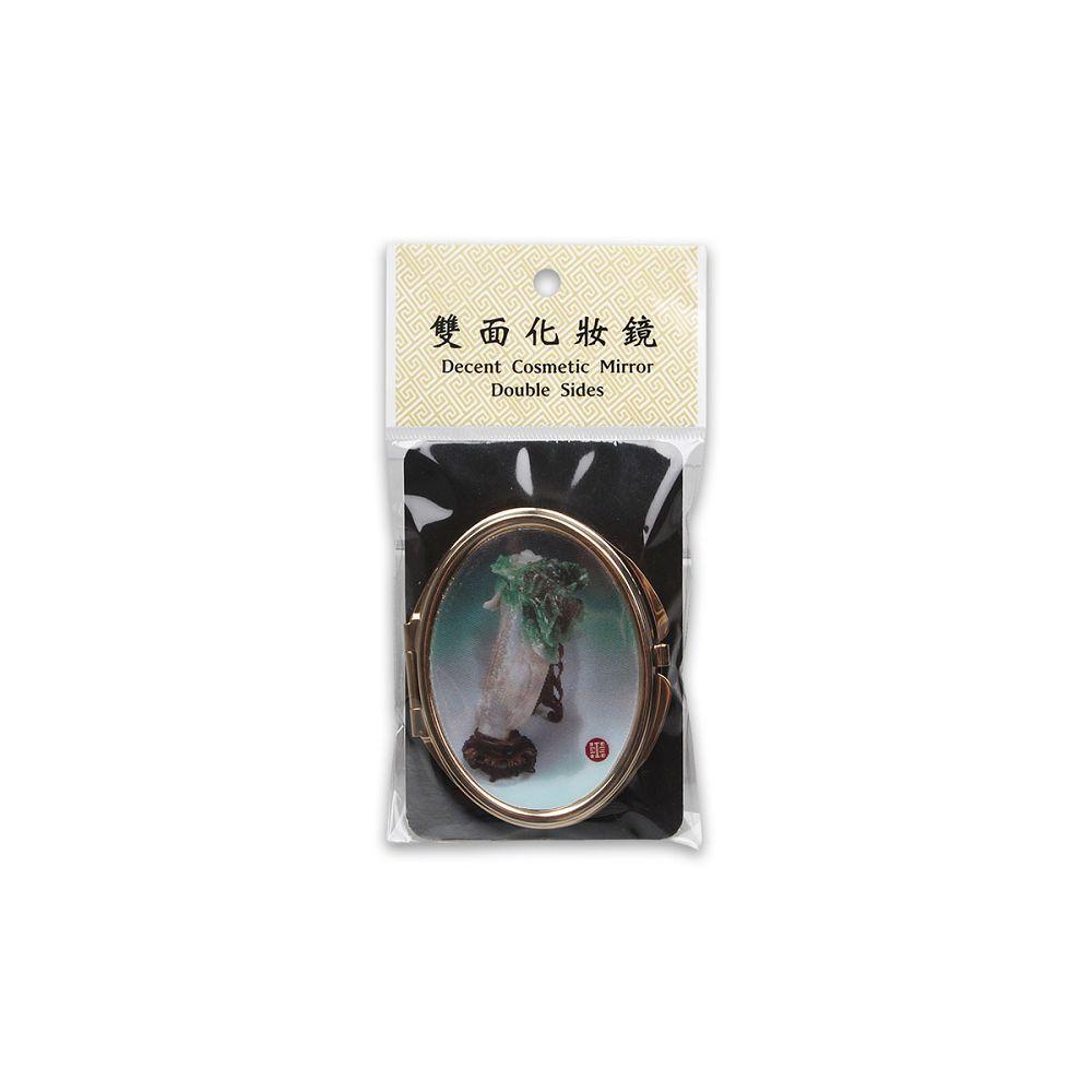故宮精品|3D橢圓雙面鏡 翠玉白菜
