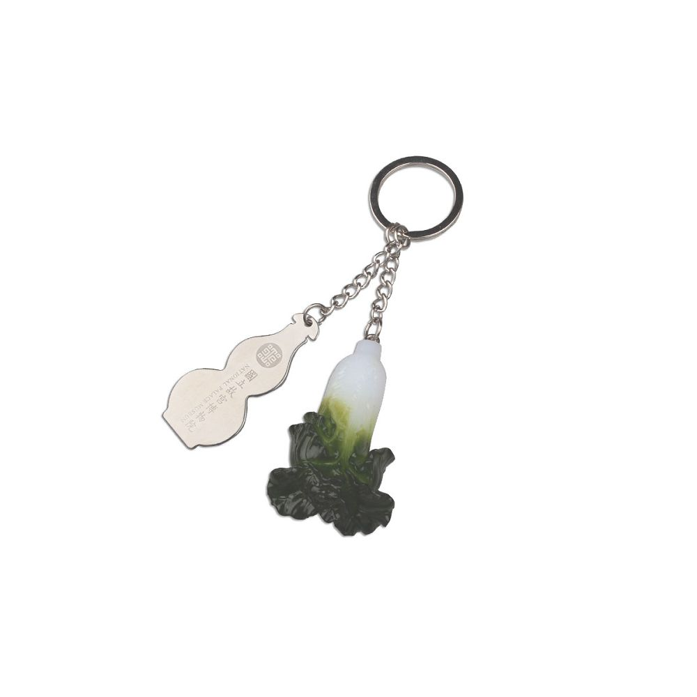故宮精品|翠玉白菜磁貼鑰匙圈