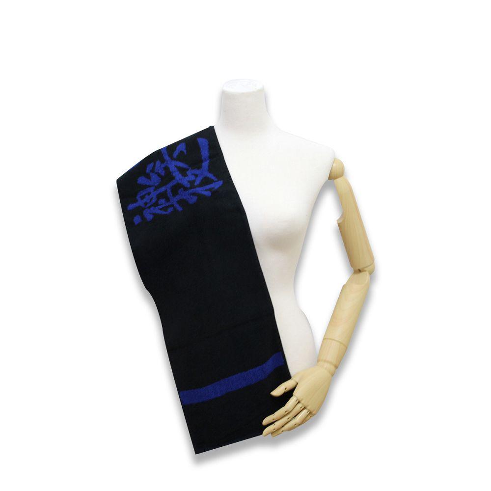 故宮精品 我好神運動毛巾-寶藍色
