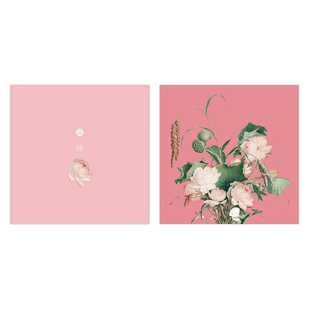 故宮精品|郎世寧系列·聚瑞圖 萬用卡