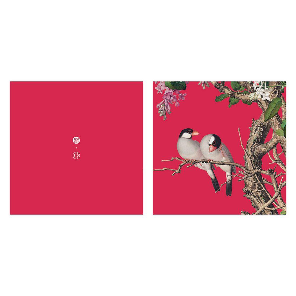 故宮精品|仙萼長春·紫白丁香 萬用卡