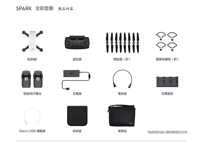 "DJI| ""曉""SPARK 迷你航拍機-全能套裝組合-藍"