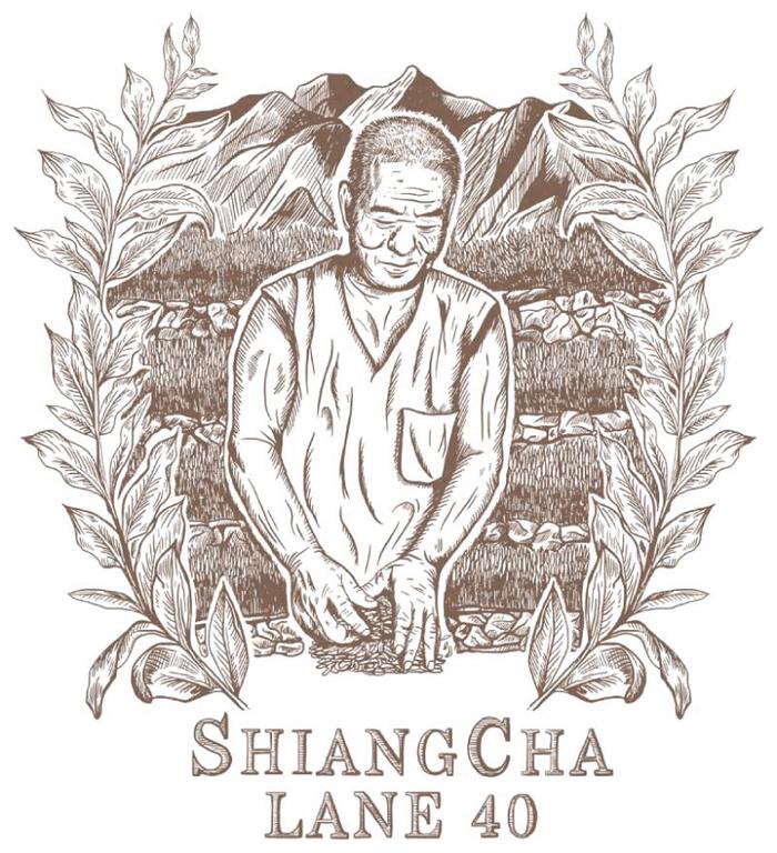 香茶巷40號品牌logo