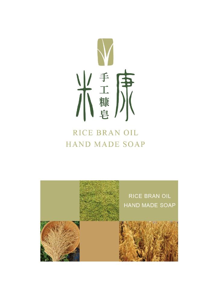 (複製)手工糠皂|NUDE系列 米糠Bran 玉米澱粉盒包裝  (米色)