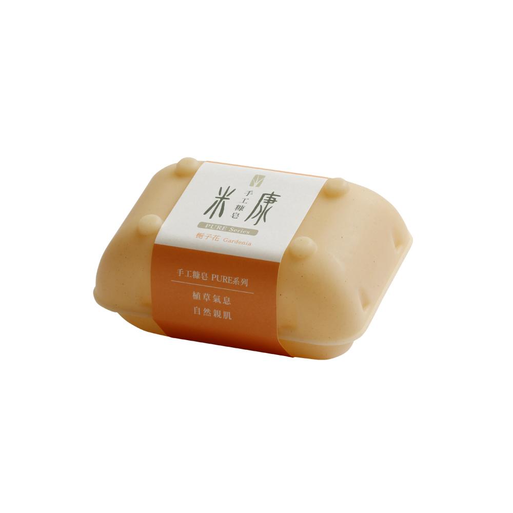 手工糠皂|PURE系列 梔子花 Gardenia 玉米澱粉盒包裝  (米色)