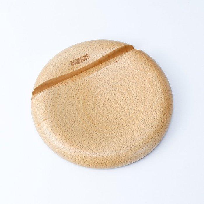 TOSMU 童心木|木製手機座 - 圓缺
