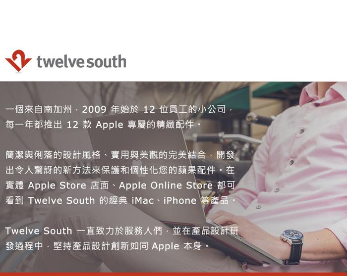 (複製)Twelve South|CURVE MACBOOK U 型金屬支架