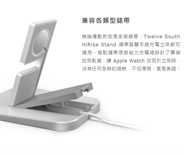(複製)Twelve South|BookArc 直立式筆電座 for MacBook Air/Pro/Retina