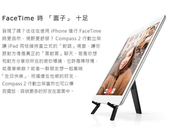 Twelve South│Compass 2 立架 - 適用 iPad 與各種行動裝置產品 (玫瑰金)