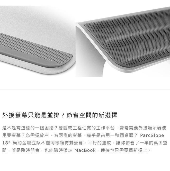 (複製)Twelve South|BookArc 直立式筆電座 for MacBook Air/Pro/Retina
