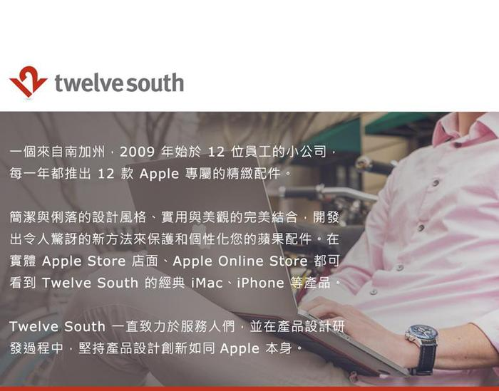(複製)Twelve South| HiRise Deluxe 2 iPhone 充電立架 (銀色)