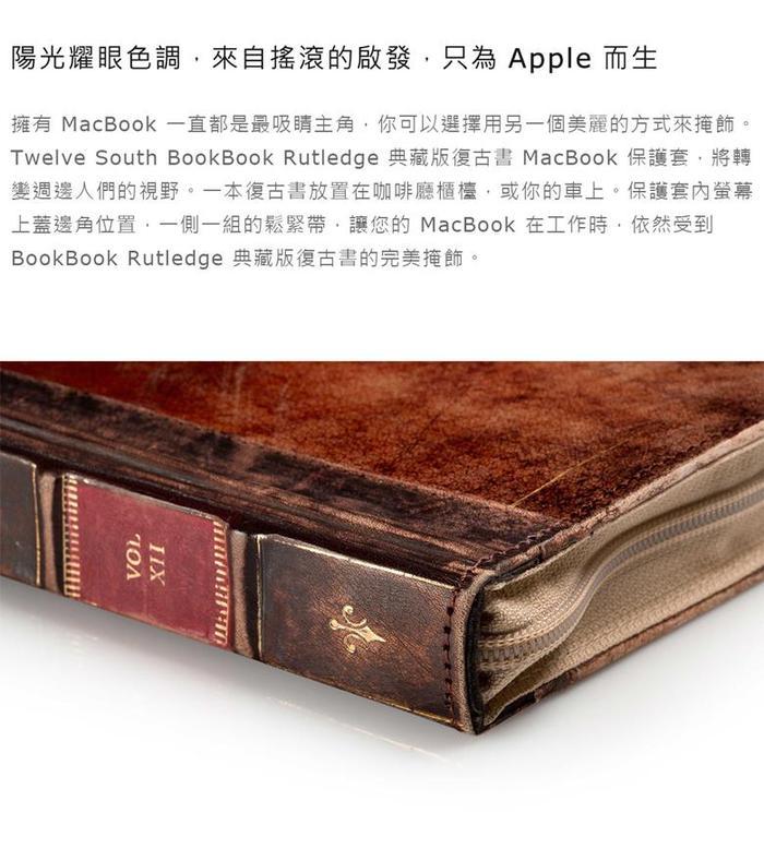 (複製)Twelve South|BookBook iPhone X 復古書仿舊皮革保護套 (棕色)