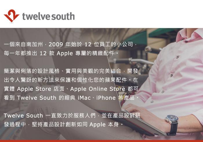 Twelve South|BookArc  möd 直立式筆電座 for MacBook(樺木紋)