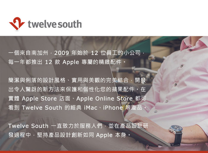 Twelve South|Journal iPhone 8 Plus 皮革卡夾保護套 (黑色)