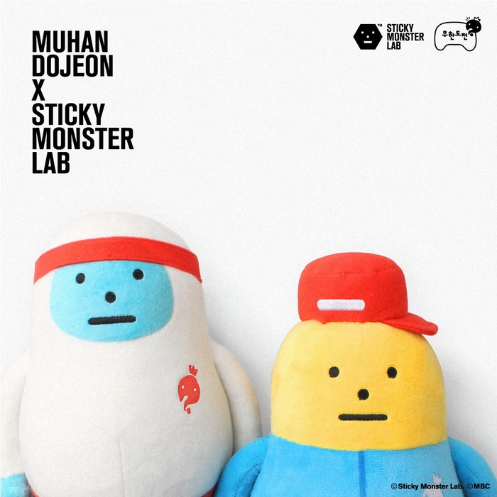 (複製)Sticky Monster Lab|絨毛娃娃 Redmon S