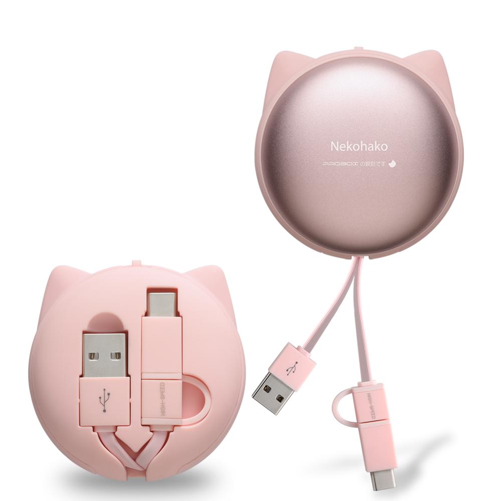 PROBOX|淺草貓 Type-C & Micro雙用充電傳輸線1米