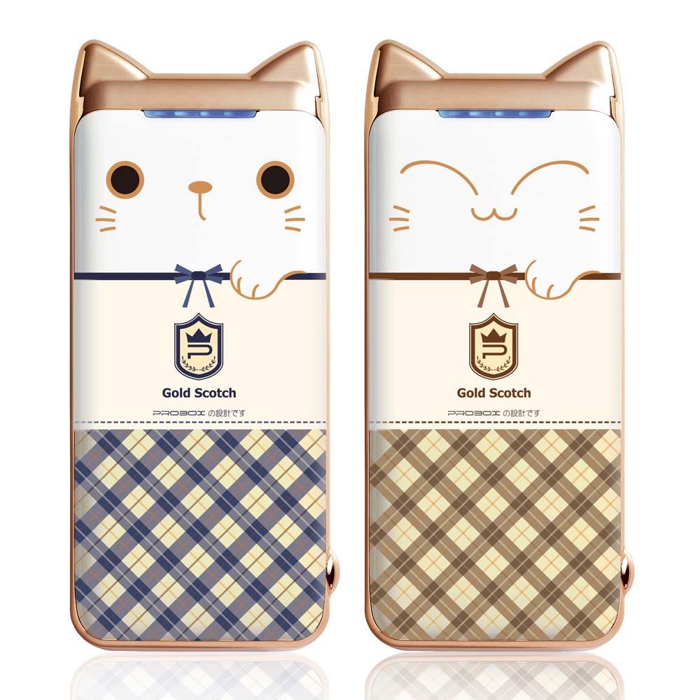PROBOX|Panasonic電芯 蘇格蘭貓限定款 6700mAh 行動電源