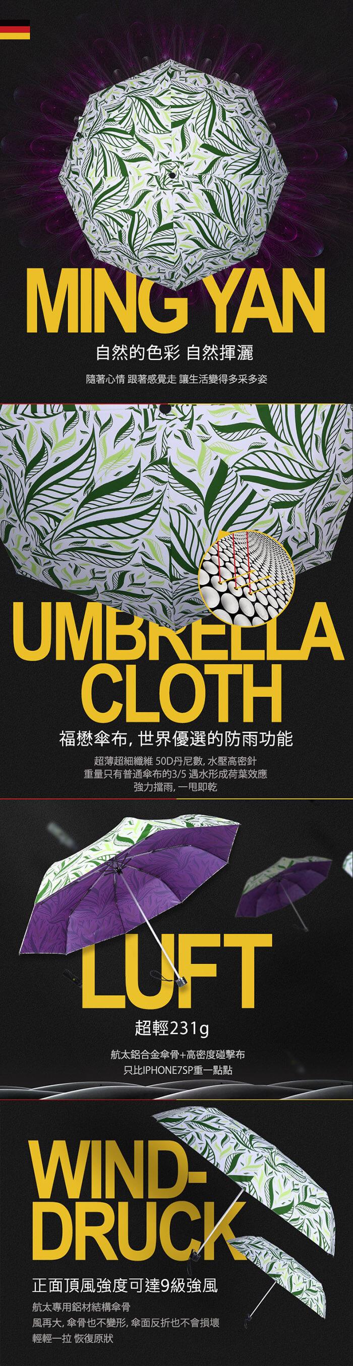 (複製)(複製)(複製)(複製)德國kobold 抗UV-Lotus素格紋-防潑水遮陽傘-三折傘-白