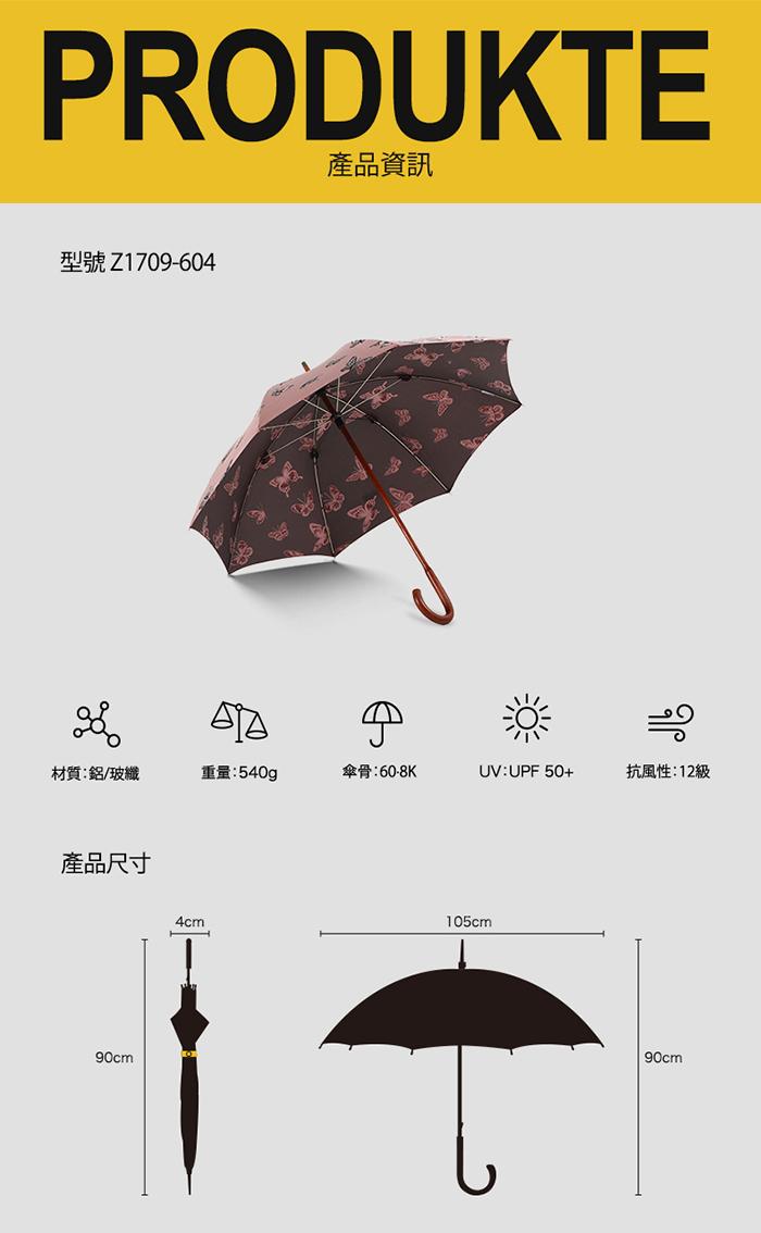 (複製)德國kobold|抗UV-雙傘骨輕巧開收-人體工學手把-防滑抗強風拐杖傘-曜石黑