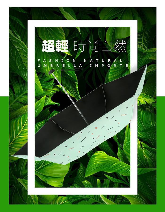 德國kobold|蘑菇頭系列-6K超輕巧抗UV五折傘-淺綠