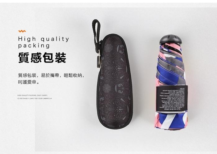 (複製)德國kobold 抗UV蘑菇頭系列-6K超輕巧-遮陽防曬五折傘-迷彩粉