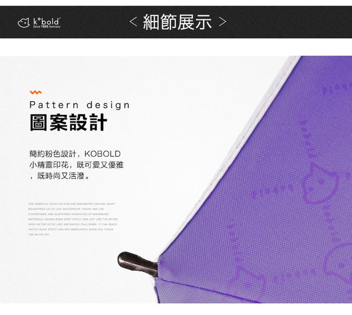(複製)德國kobold 抗UV旋轉芭蕾系列-超輕巧-隱藏傘珠-遮陽防曬三折傘-曜石黑