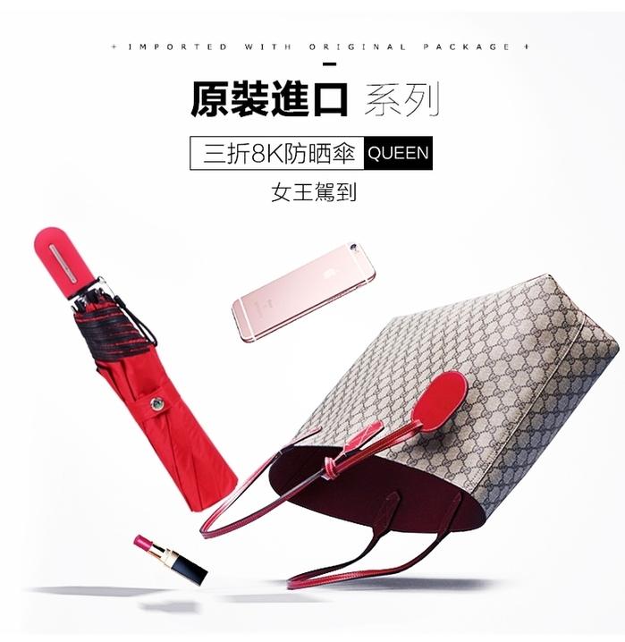 (複製)(複製)德國kobold|抗UV粉紅女王系列-矽膠蜂巢-按摩手把-遮陽防曬三折傘-公主粉