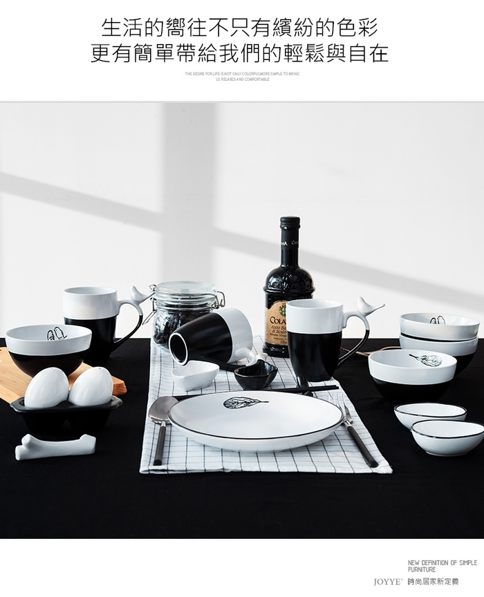 (複製)【JOYYE陶瓷餐具】小鳥依偎圓碗(一套2件)