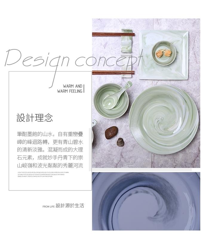 (複製)【JOYYE陶瓷餐具】小鳥依偎蛋型調味碟(一套2件)