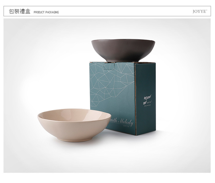 (複製)【JOYYE陶瓷餐具】自然初語蛋型小碟(一套4件)
