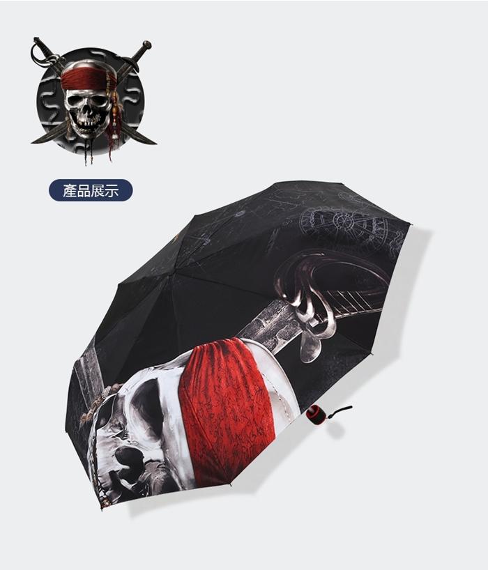 (複製)(複製)(複製)(複製)德國kobold|迪士尼官方授權-8K晴雨兩用傘-公主系列-冰雪奇緣