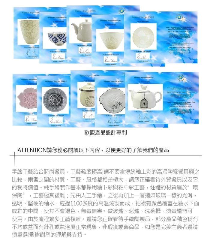 (複製)【JOYYE陶瓷餐具】幾何人生浮雕8寸圓盤(一套2件)