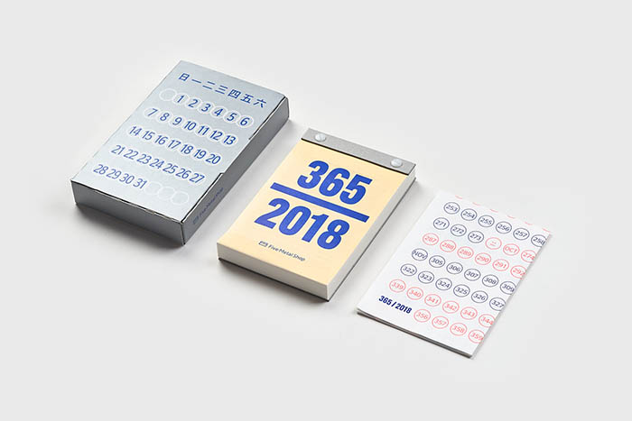 Five Metal Shop 2018 五金行月曆