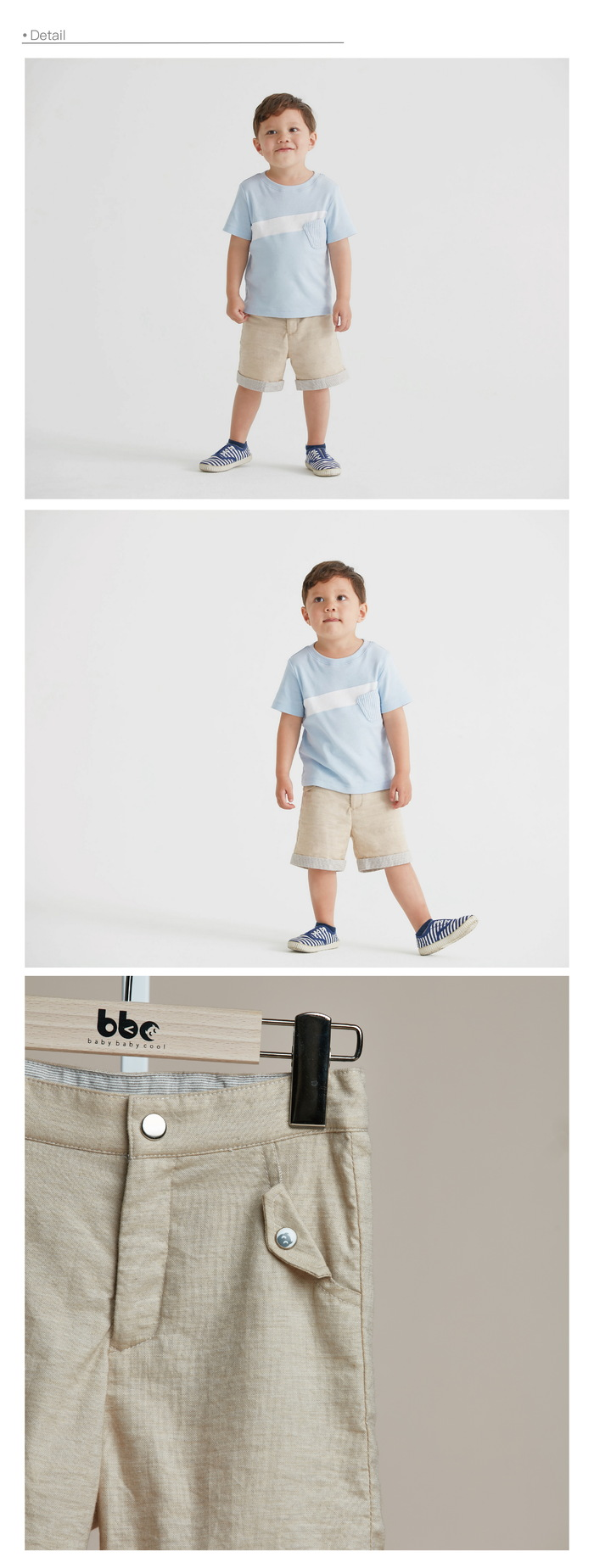 baby baby cool|條紋翻摺短褲