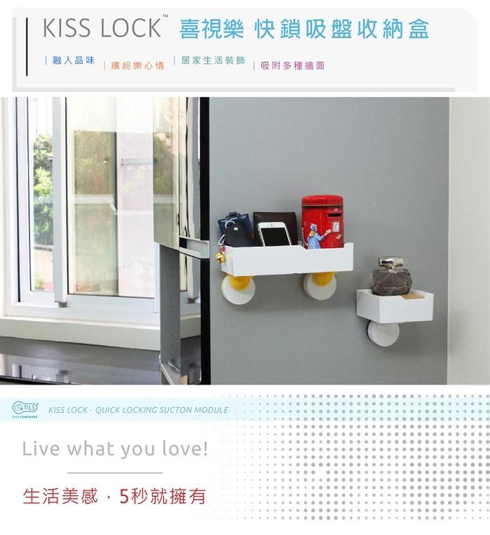 (複製)TiLS Homeware|KISS LOCK 快鎖吸盤-圓形單掛勾