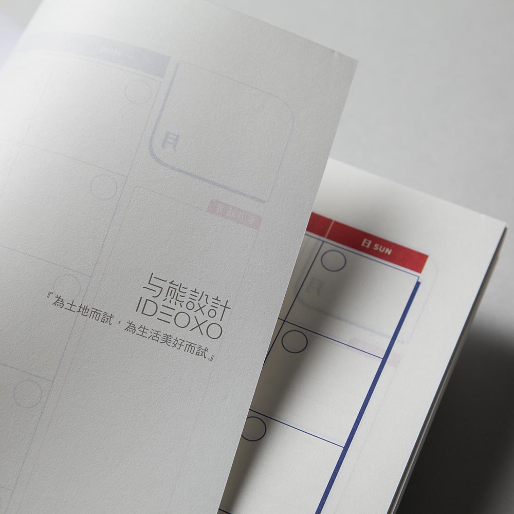 IDEOXO│惜日如金記事本 - 日以繼夜 (夜光)