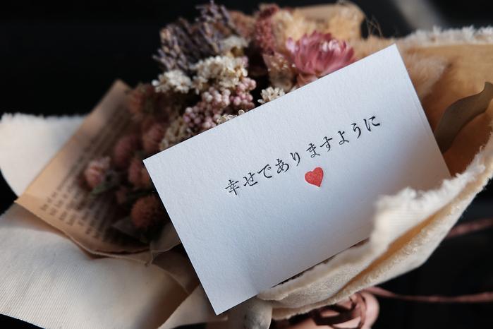 【獨家預購】字田|字田.活印盒 迷你版