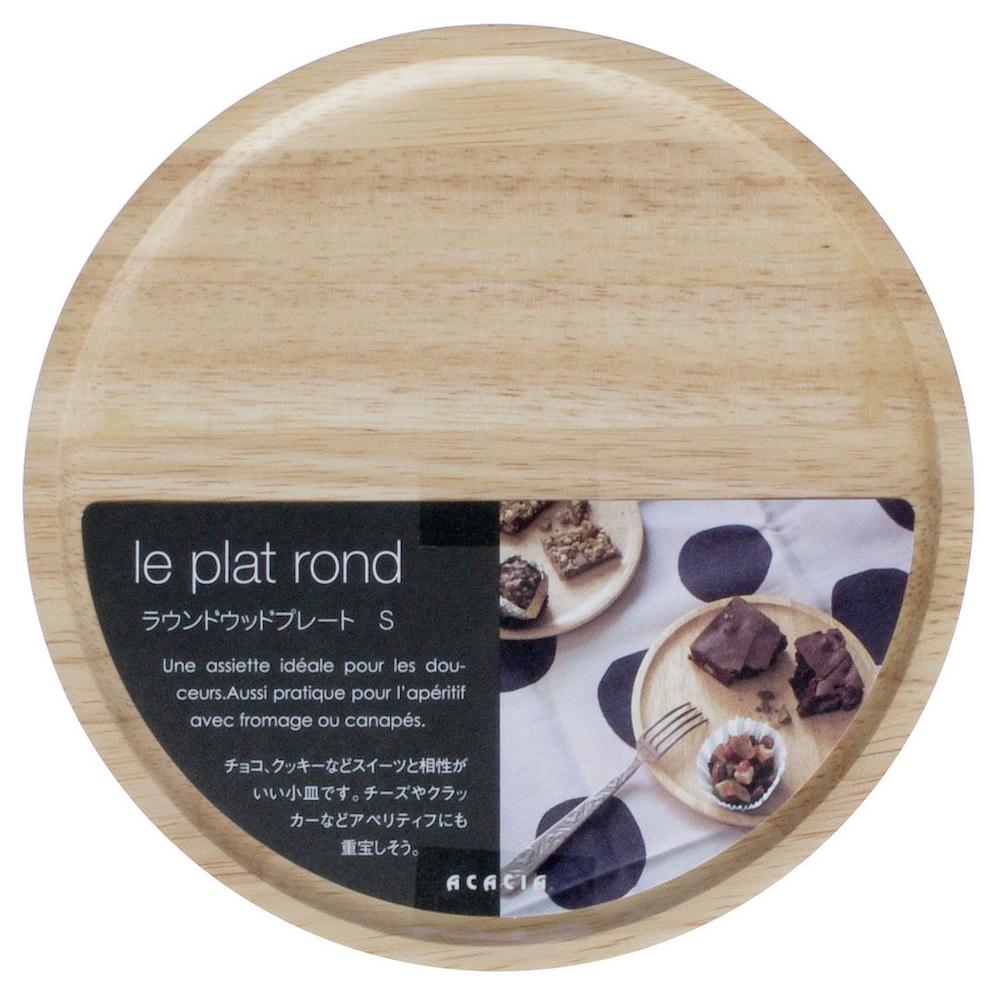 ACACIA|圓形木製餐盤原木色(大 / 中 / 小三件組 )