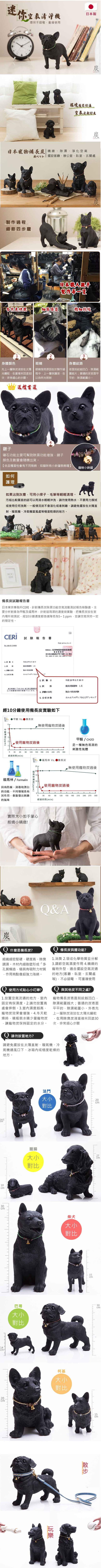 土山炭製作所│紀州備長炭寵物藝術裝飾 - 兔子(XS)