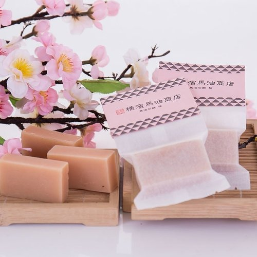 橫濱馬油商店│橫濱頂級馬鬃脂油冷壓手工肥皂 20g 櫻花手工肥皂