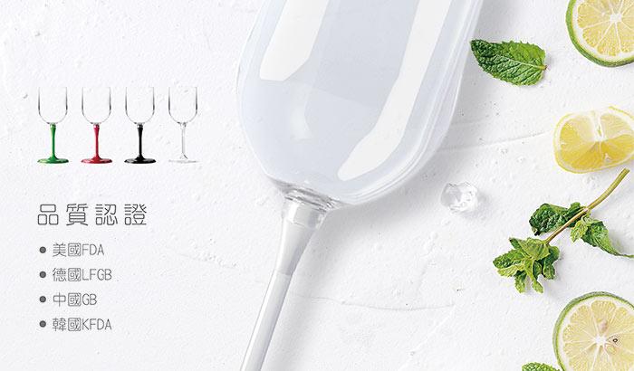 JoyRuby|BOSO 攜帶式摺疊紅酒杯(附收納袋)-白